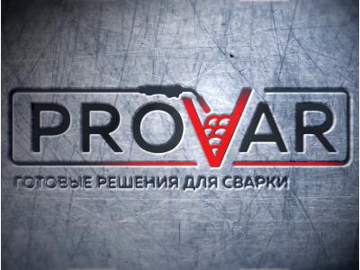 PROvar - идея создания проекта